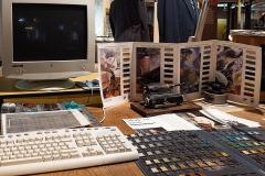 Wülfing Museum Computer